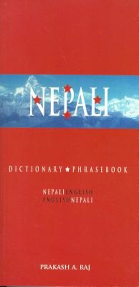 Nepali-English/English-Nepali Dictionary & Phrasebook, Paperback