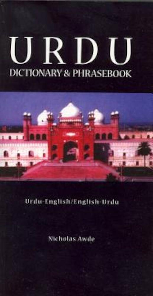 Urdu-English/English-Urdu Dictionary & Phrasebook, Paperback