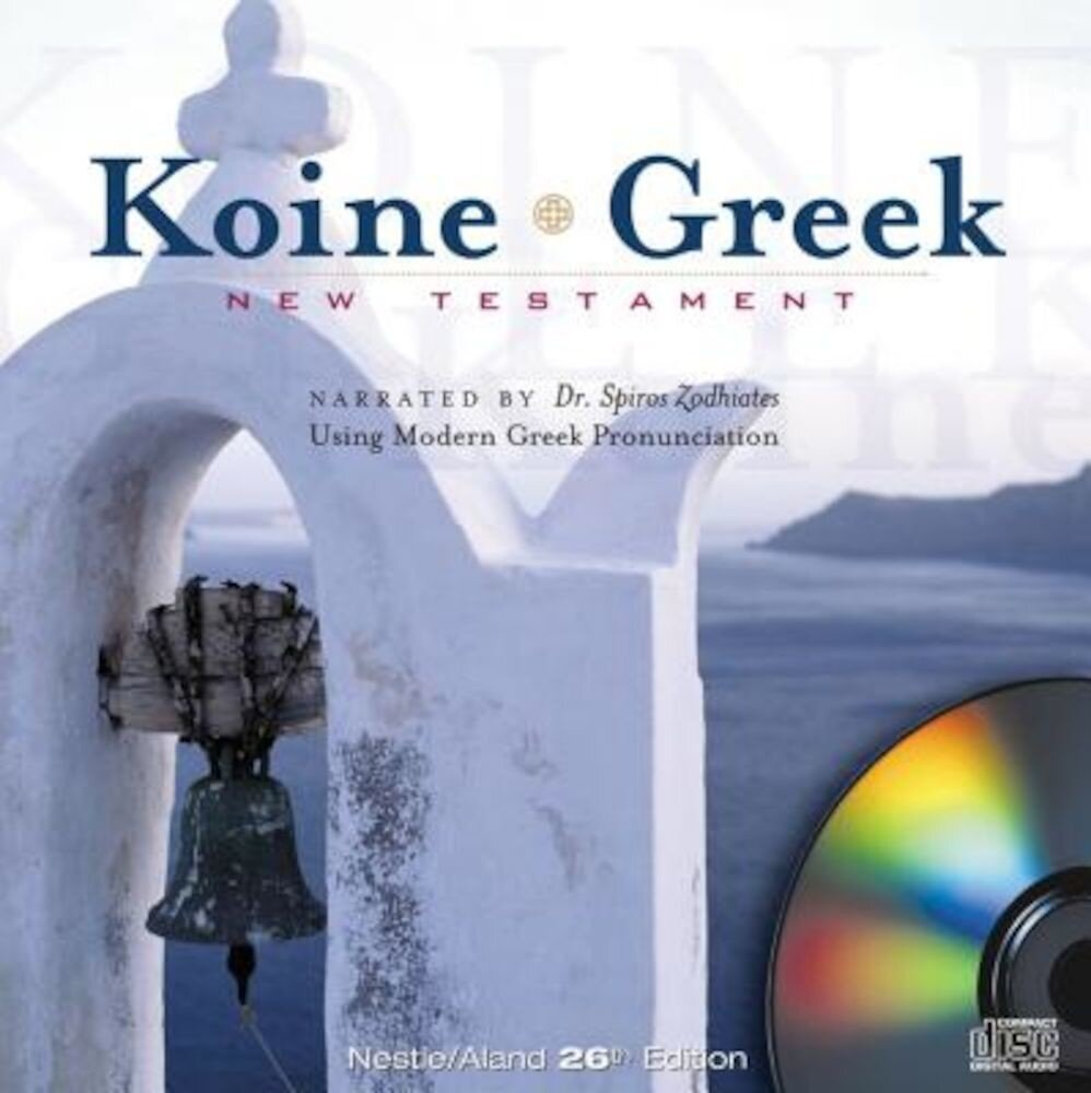 Koine Greek New Testament-FL, Audiobook