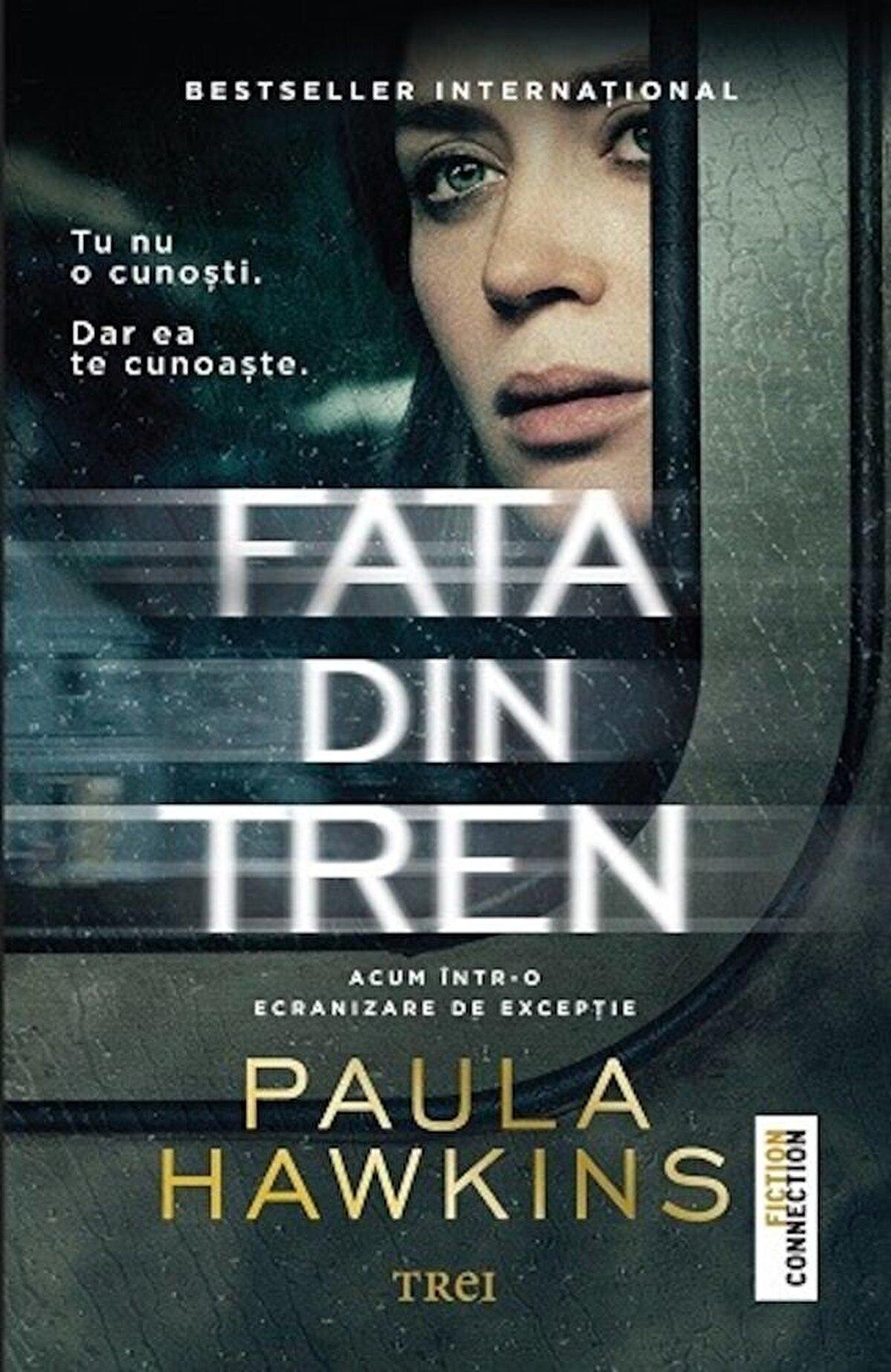 Fata din tren - editie de film