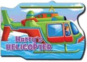 Vehicle Shaped - Harrys Helicopter