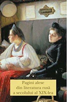 Pagini alese din literatura rusa a secolului al xix-lea/*** de la Corint