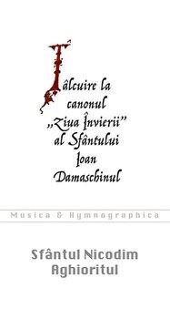 Talcuire la canonul Ziua Invierii al Sfantului Ioan Damaschinul/Nicodim Aghioritul
