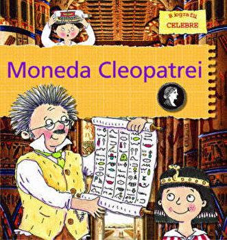 Moneda Cleopatrei/Gerry Bailey, Karen Foster de la Vox