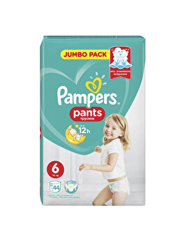 Scutece-chilotei Pampers Active Baby Extra Large 6 Jumbo Pack, +15 kg, 44 buc de la Pampers