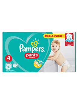 Scutece-chilotei Pampers Active Baby Maxi 4 Mega Box, 9-15 kg, 104 buc de la Pampers