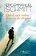 Eric Emmanuel Schmitt - Omul care vedea dincolo de chipuri -