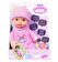 Zapf - Baby Annabell - Papusa Bataile inimii, 30 cm -