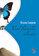 Roxana Lunganu - Visul fluturelui albastru -