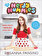 Rosanna Pansino - The Nerdy Nummies Cookbook: Sweet Treats for the Geek in All of Us -