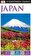 - DK Eyewitness Travel Guide Japan -