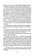 Alexandr Soljenitin - Dulceata de caise -