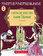 Fratii Grimm, Friedrich Hebbel - Basme bilingve germane. Vol. III -
