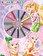 *** - Coloreaza - zane (12 creioane colorate) -