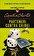 Agatha Christie - Parteneri contra crimei (Tommy si Tuppence) -