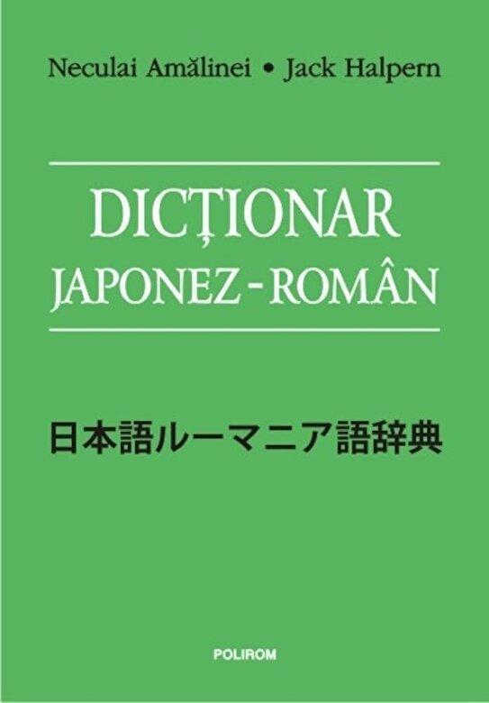Neculai Amalinei, Jack Halpern - Dictionar japonez-roman -
