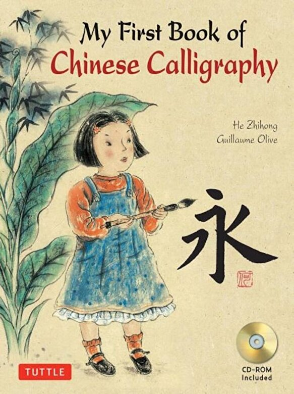 Guillaume Olive - My First Book of Chinese Calligraphy [With CDROM], Hardcover -