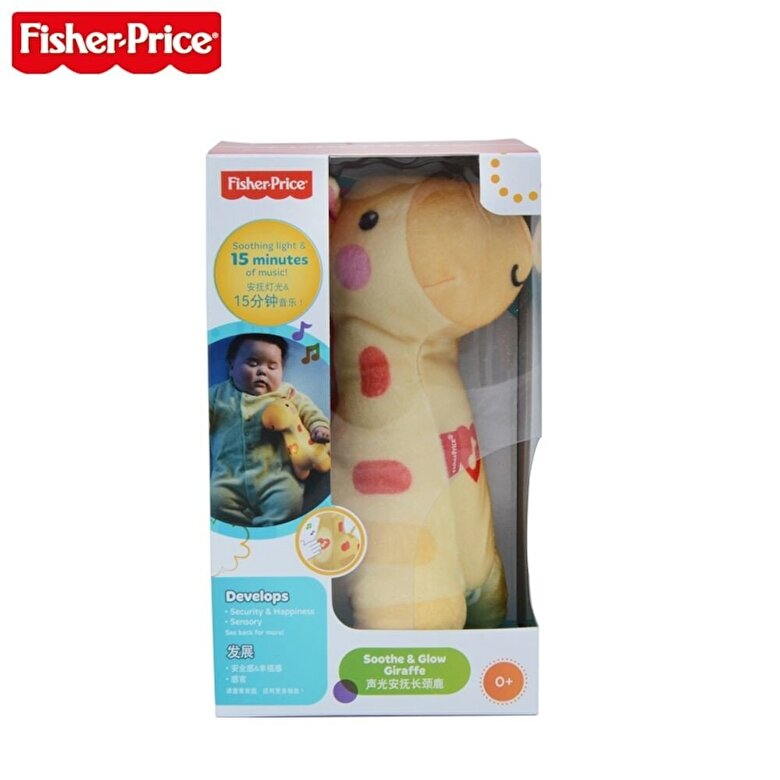 Fisher Price - Jucarie plus Girafa cu lumini -