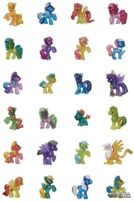 My Little Pony - My Little Pony - Figurina ponei -