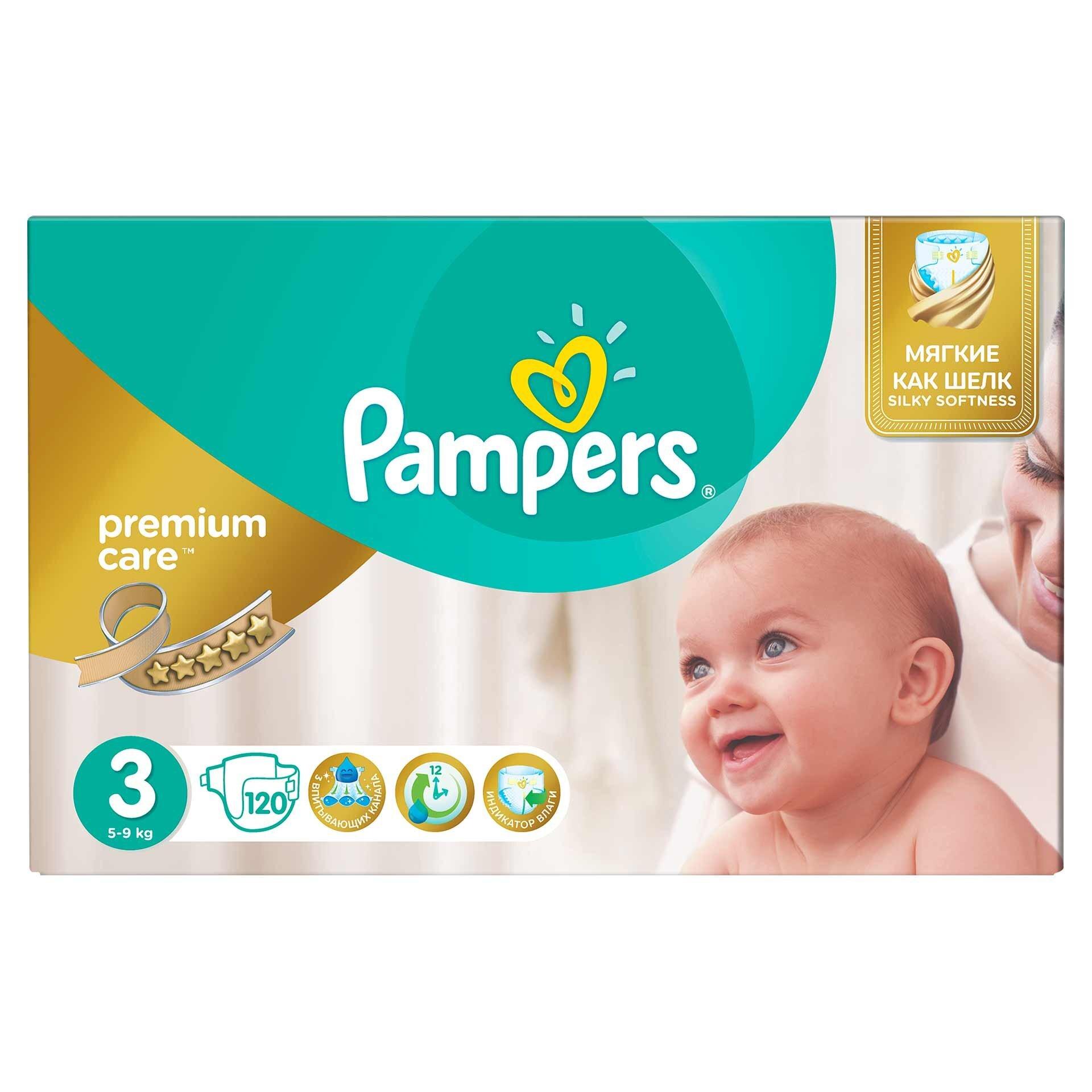 Imagine indisponibila pentru Scutece Pampers Premium Care nr.3,5-9 Kg , 120 buc, superabsorbant