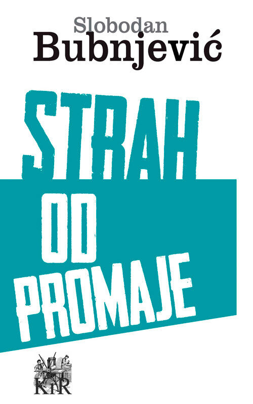 Strah od promaje (eBook)