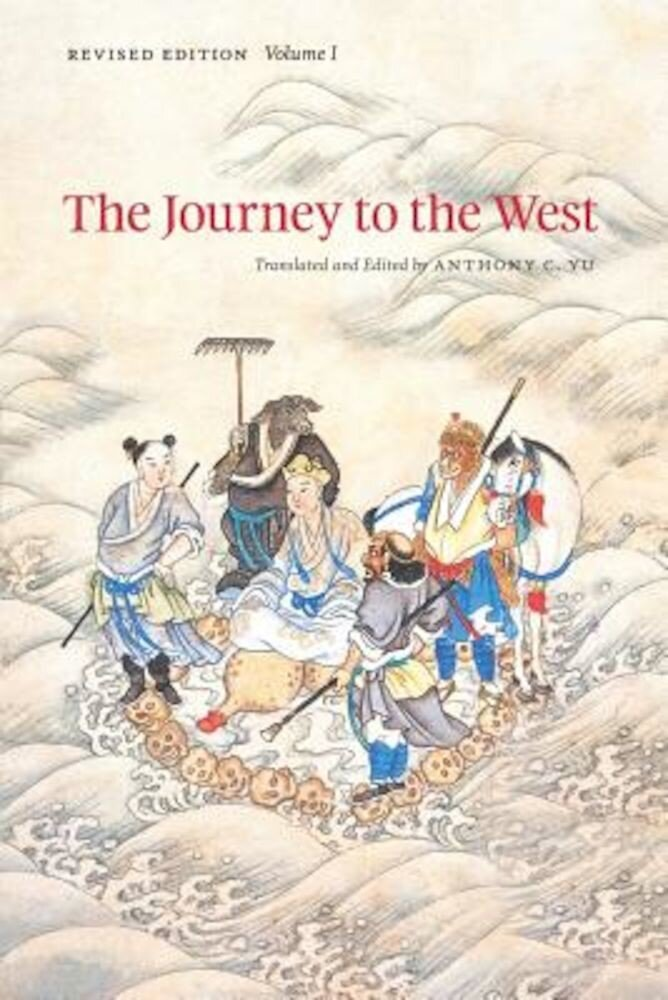 The Journey to the West, Volume 1, Paperback