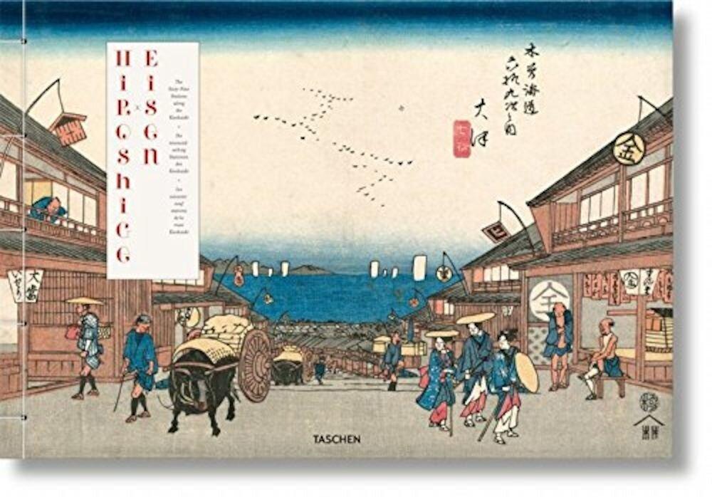 Hiroshige, Kisokaido