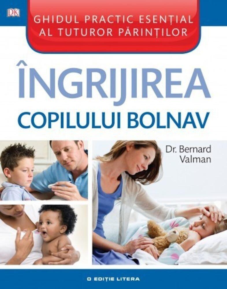 Ingrijirea copilului bolnav