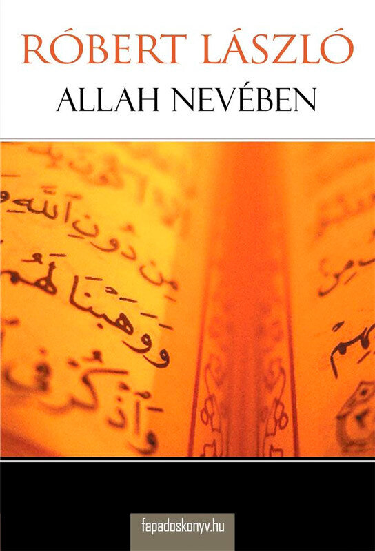 Allah neveben (eBook)