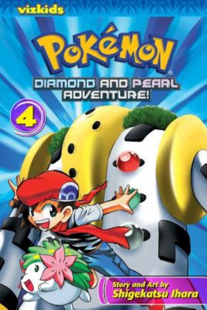 Pokemon Diamond and Pearl Adventure!, Volume 4, Paperback