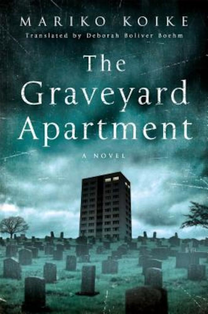 The Graveyard Apartment, Hardcover