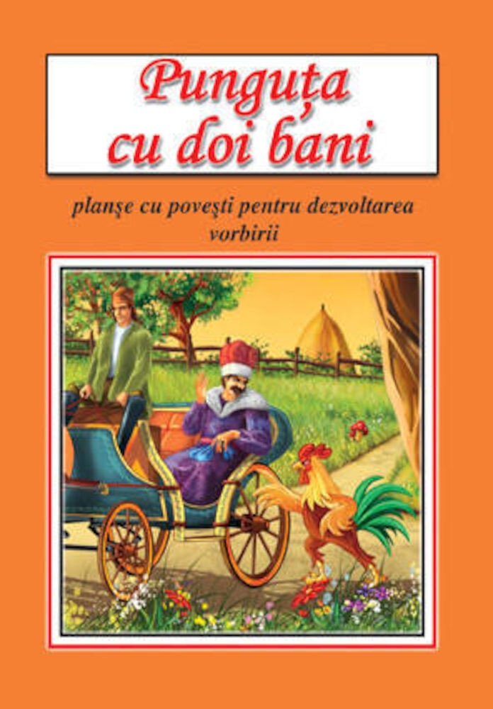Punguta cu doi bani - planse educative