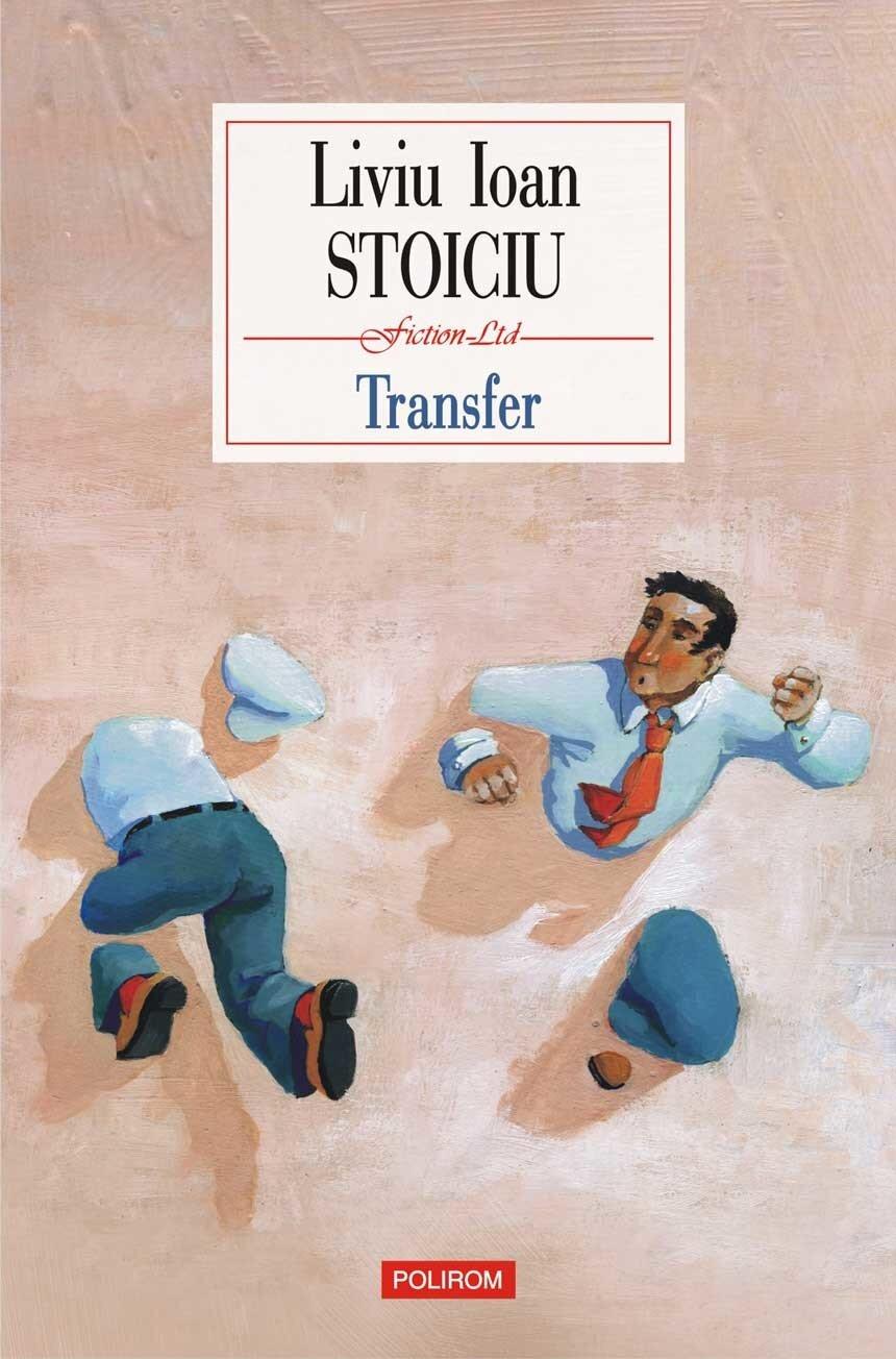 Transfer (eBook)