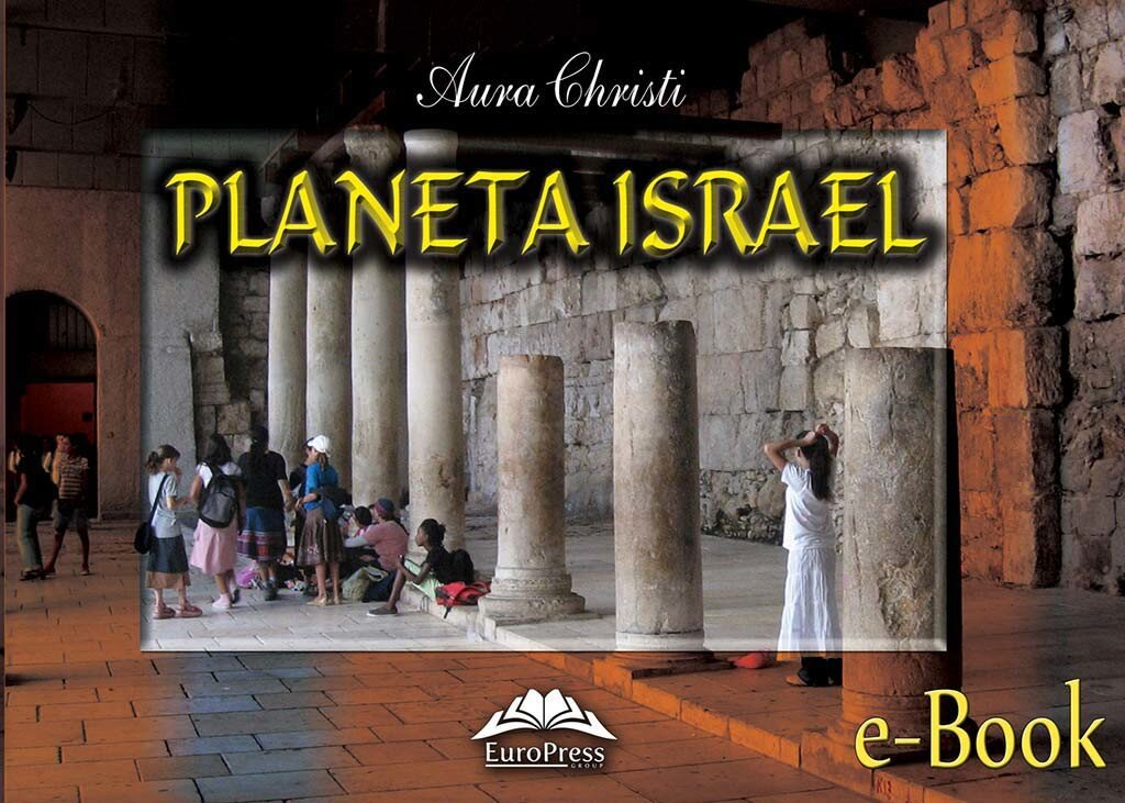 Planeta Israel (eBook)