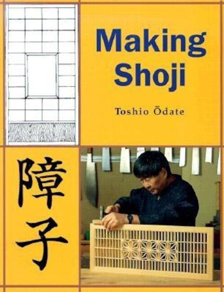 Making Shoji, Paperback