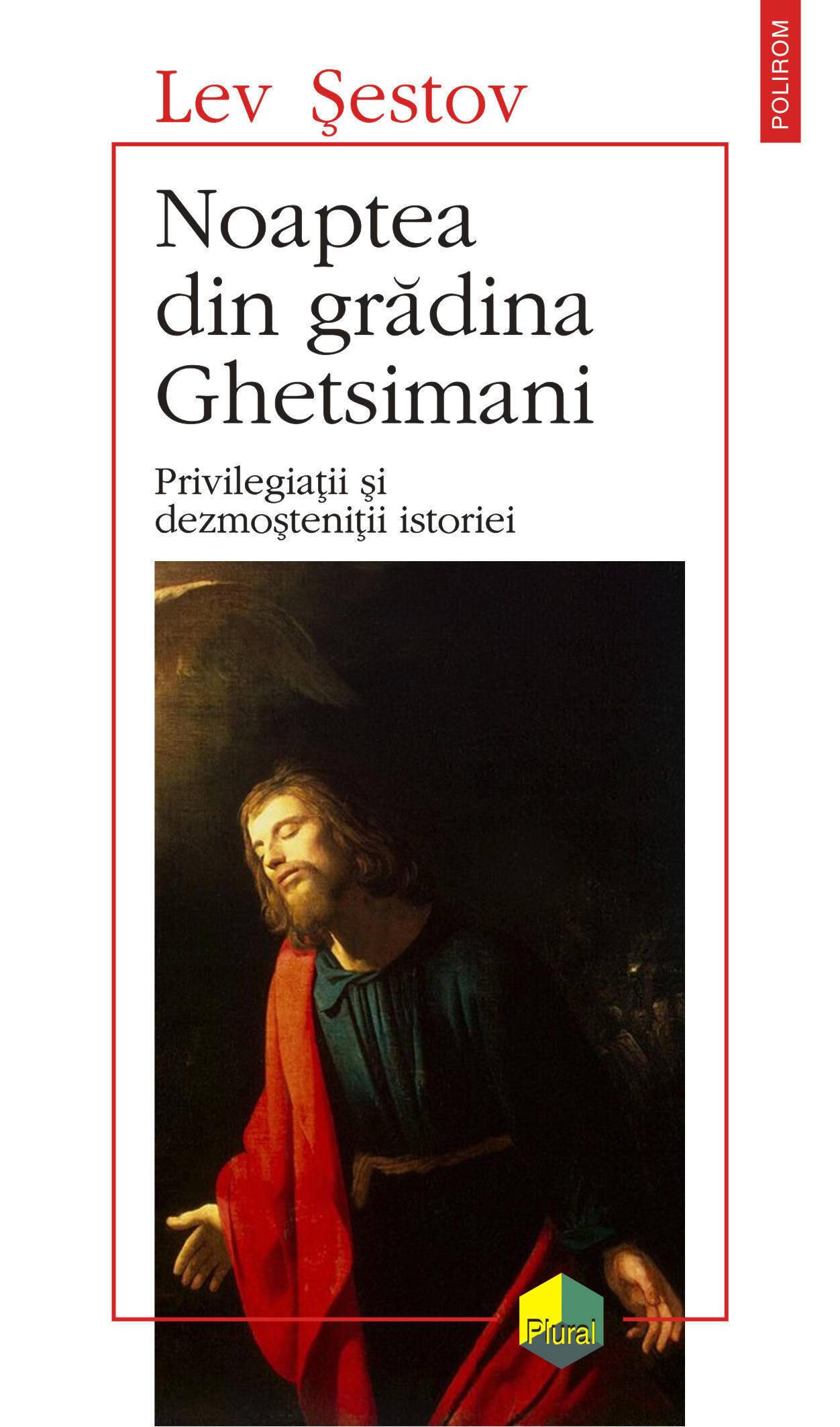 Noaptea din gradina Ghetsimani (eBook)