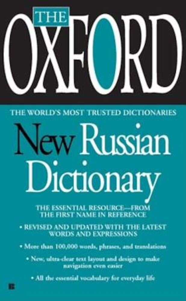 The Oxford New Russian Dictionary: Russian-English/English-Russian, Paperback