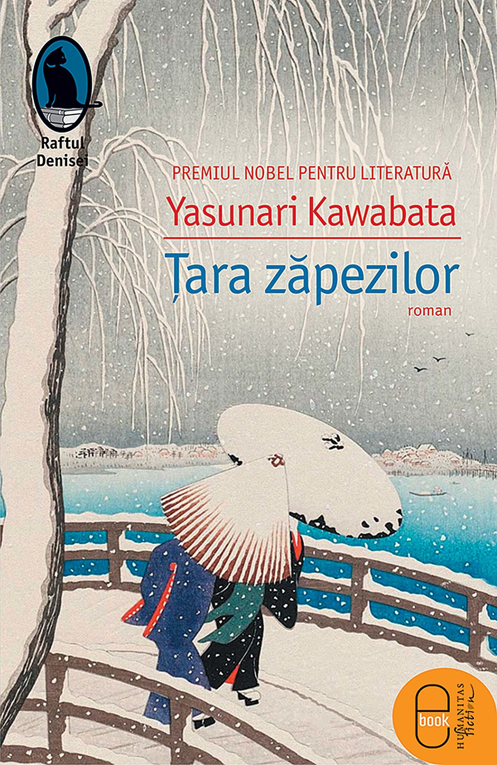 Tara zapezilor (eBook)