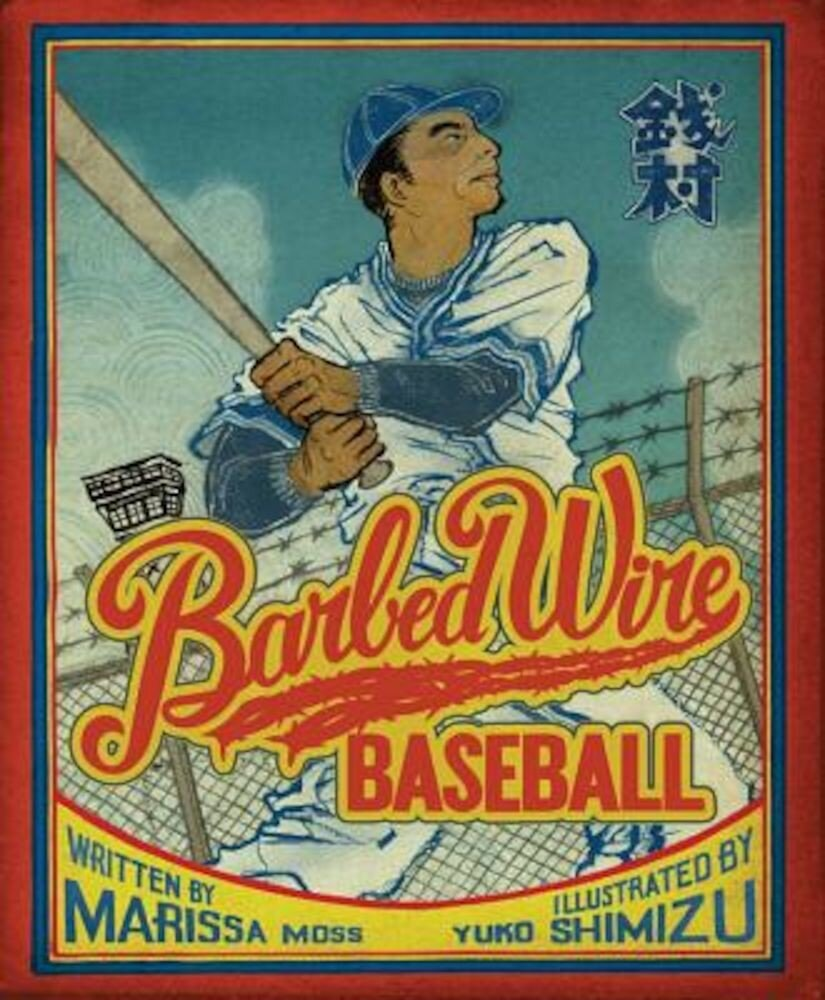 Barbed Wire Baseball, Hardcover