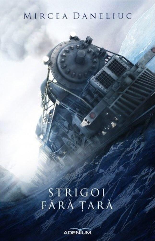 Strigoi fara tara