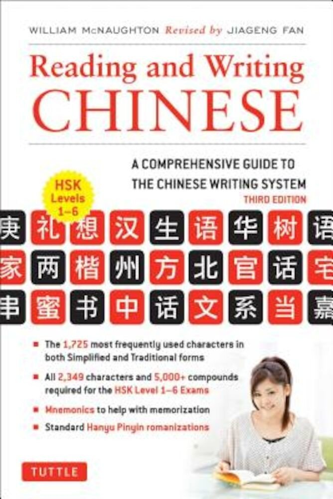 Reading and Writing Chinese: A Comprehensive Guide to the Chinese Writing System, Paperback