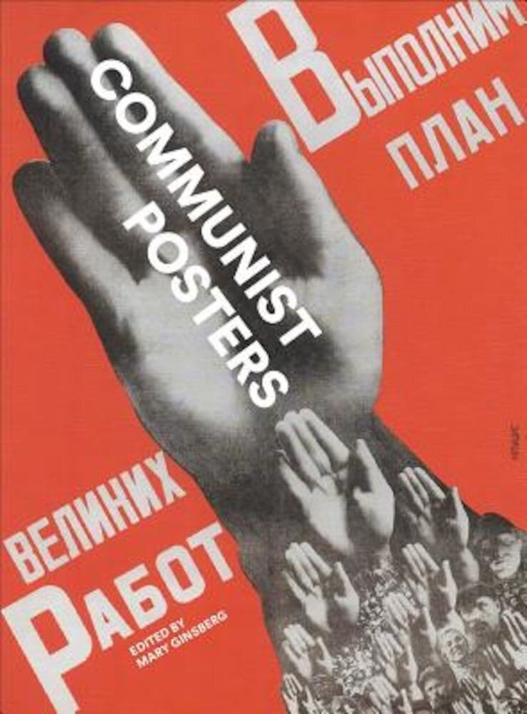 Communist Posters, Hardcover