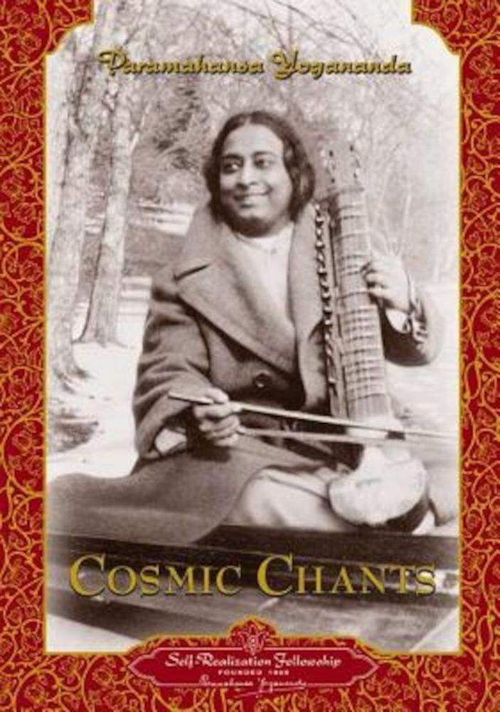 Cosmic Chants, Paperback