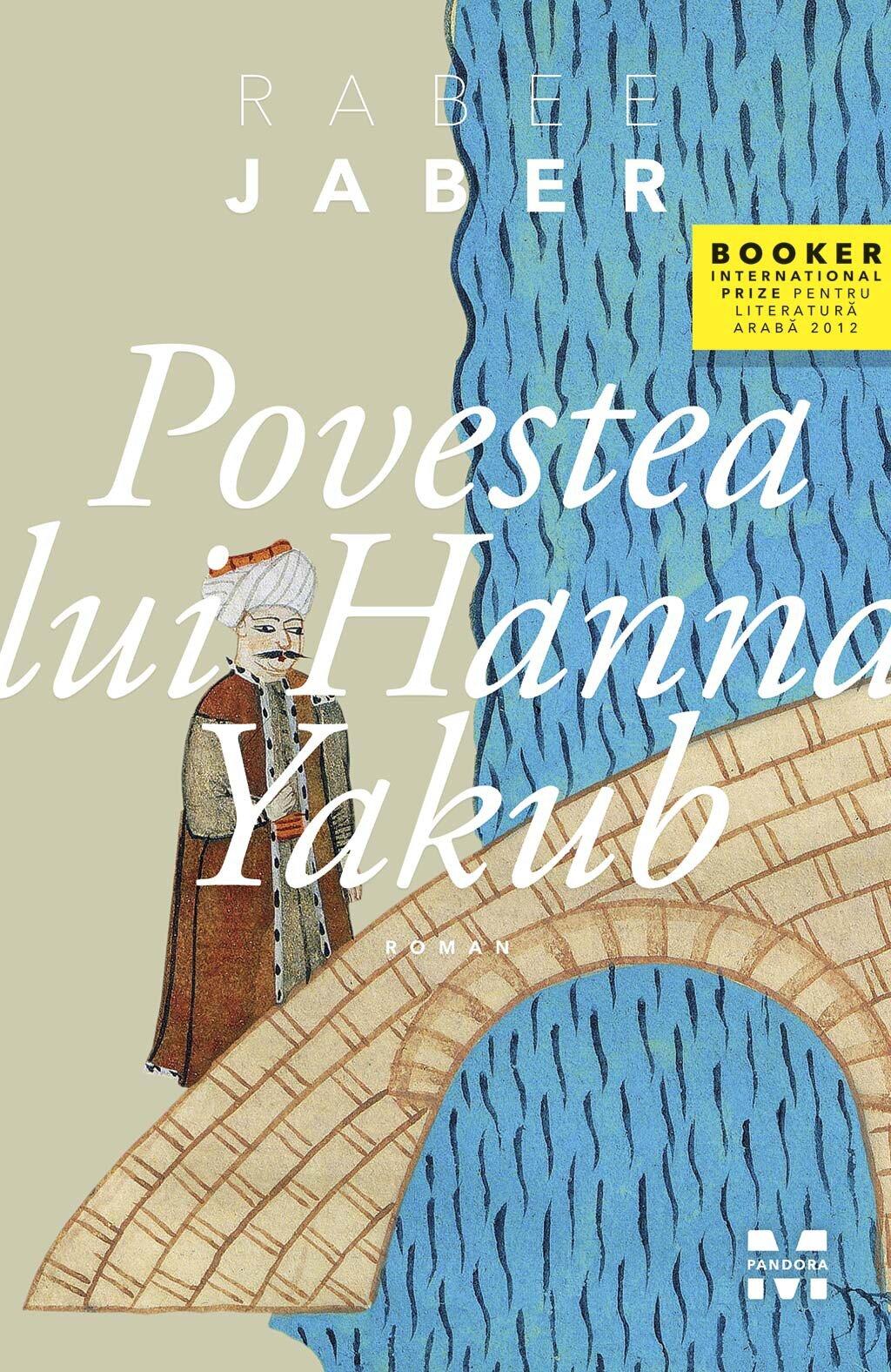 Povestea lui Hanna Yakub (eBook)