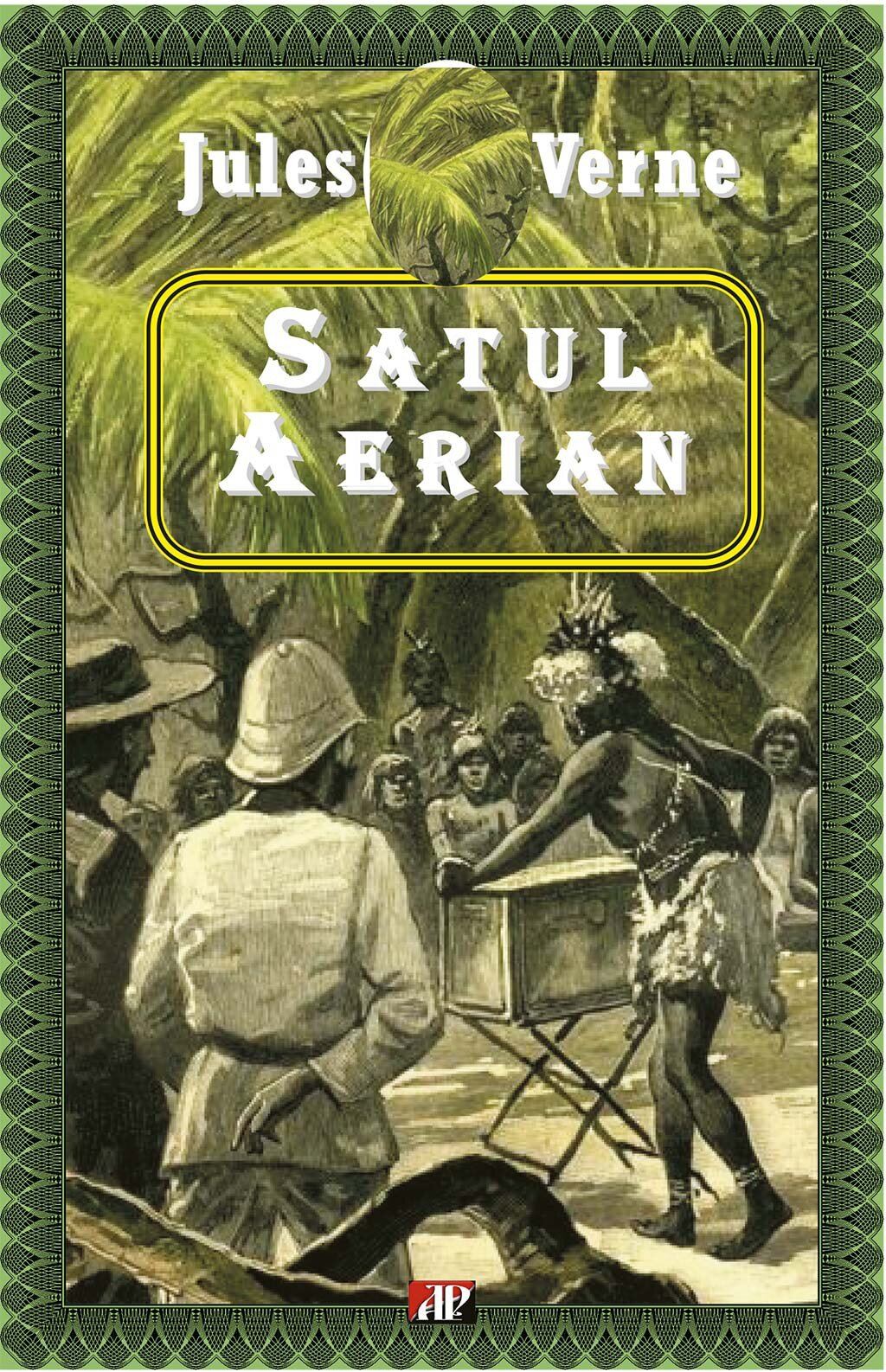 Satul aerian (eBook)