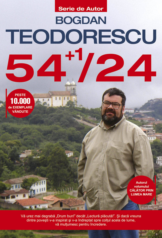 54 plus 1 de locuri de vizitat din 24 de tari (eBook)