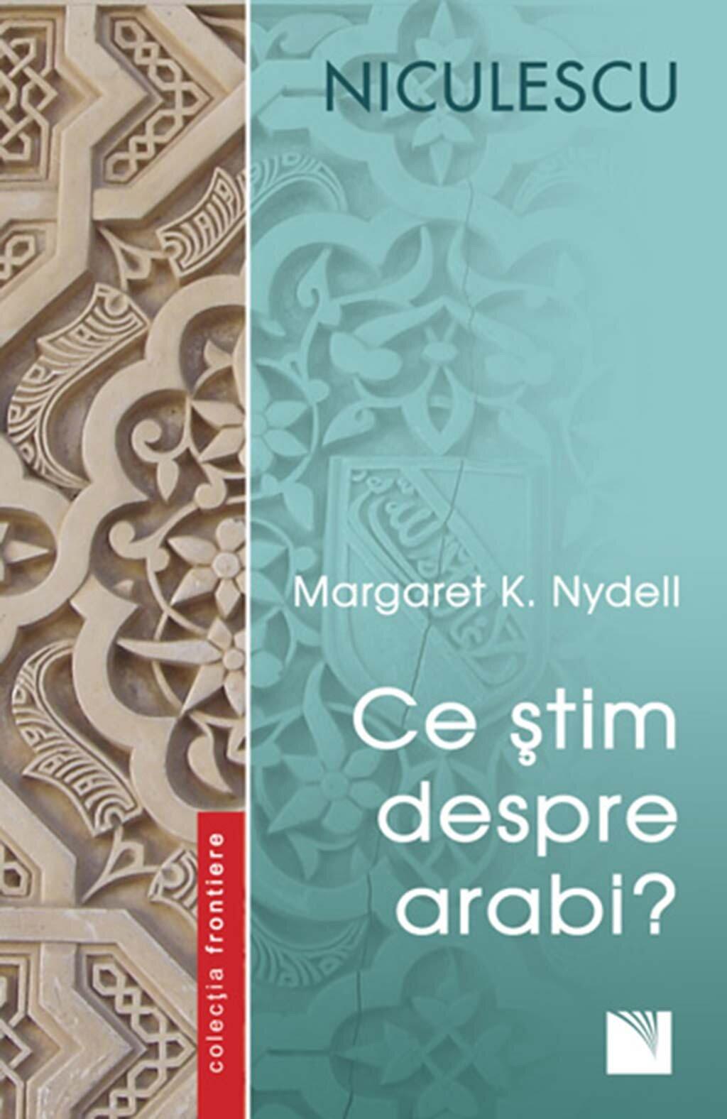 Ce stim despre arabi? (eBook)