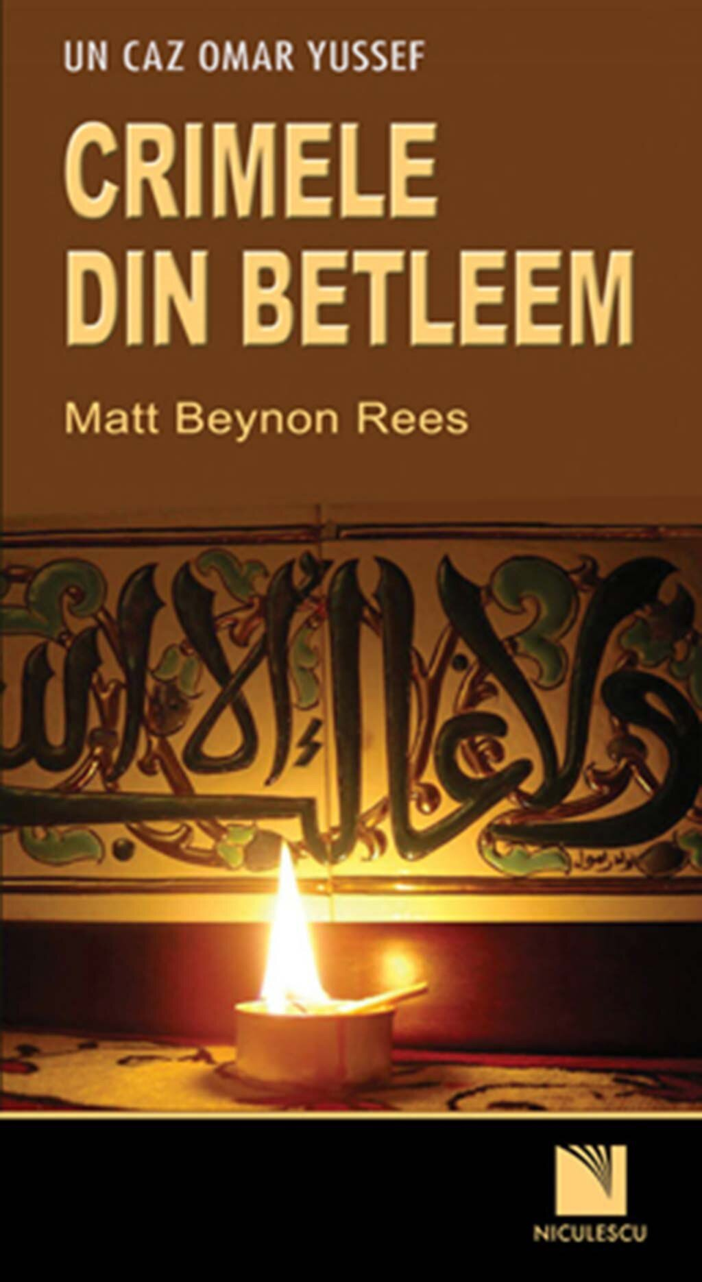 Crimele din Betleem (eBook)