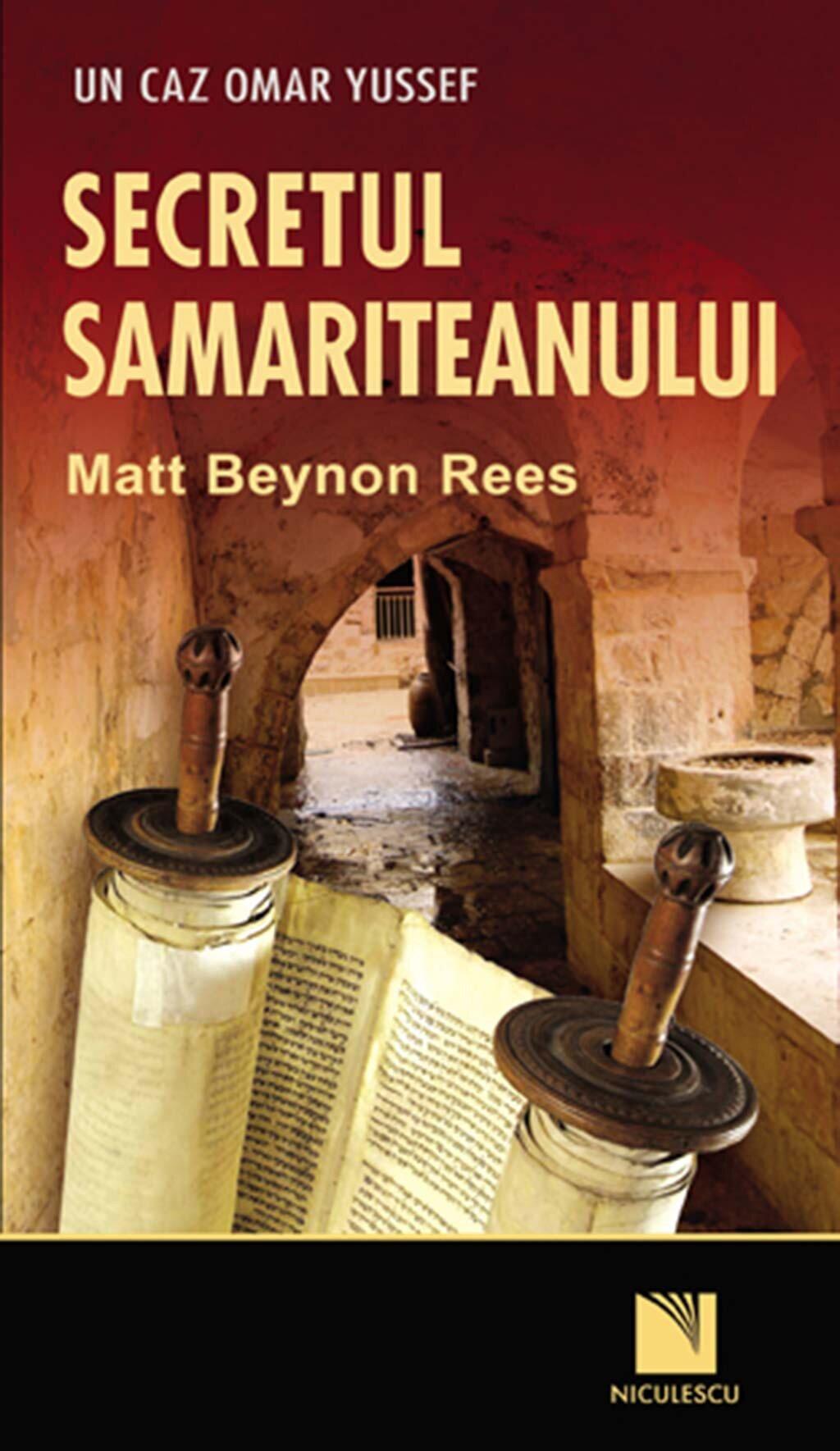Secretul samariteanului (eBook)