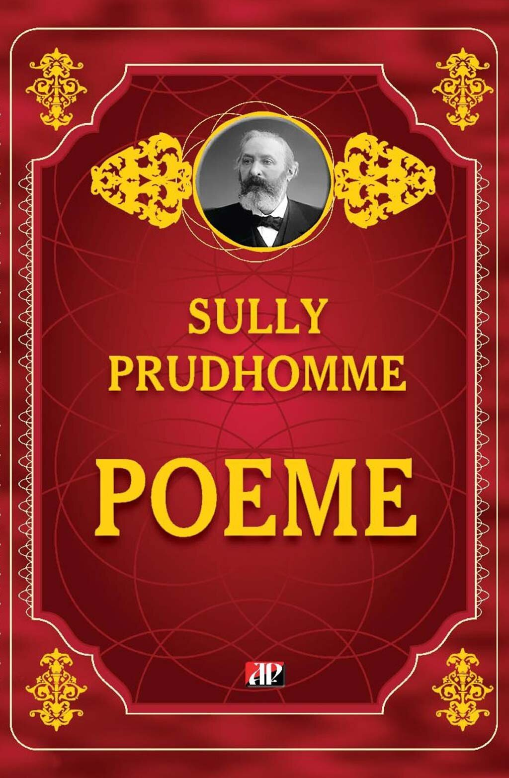 Poeme (eBook)